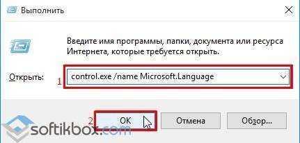 Windows 10 keyboard layout